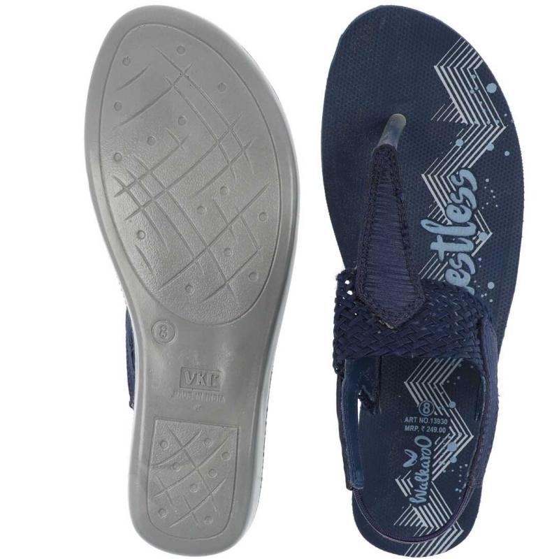 Girls Casual Slipper 13930